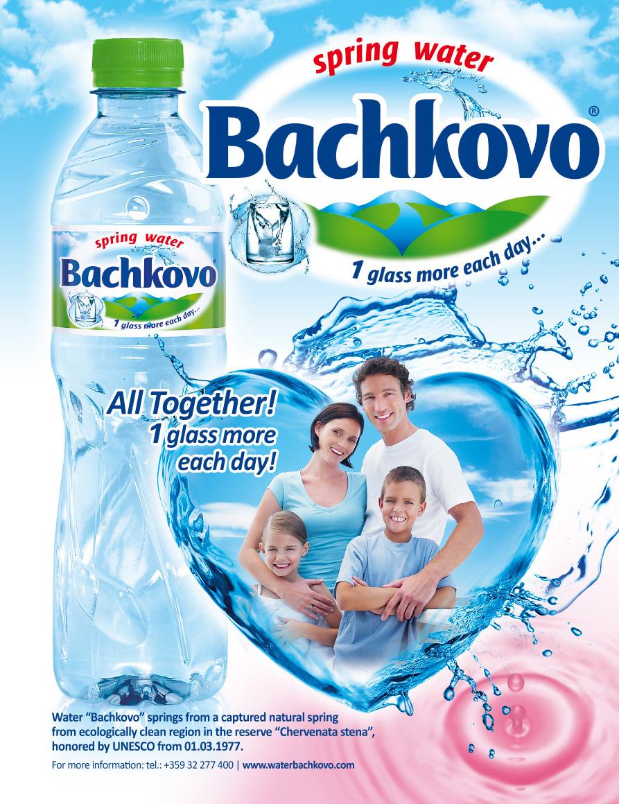 Bachkovoewew